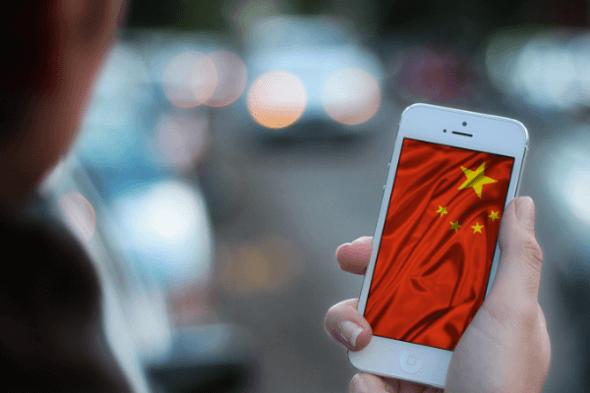 marché chinois en ligne