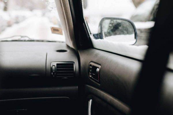 serrurier isolant voiture